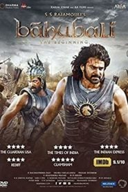 Baahubali: The Beginning (2015) Bangla Subtitle – দ্য ইন্ডিয়ান এপিক