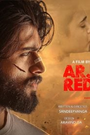 Arjun Reddy (2017) Bangla Subtitle – আরজুন রেড্ডী বাংলা সাবটাইটেল