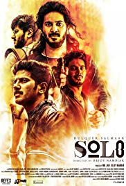 Solo (2017) Bangla Subtitle – সোলো বাংলা সাবটাইটেল