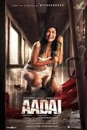 Aadai (2019) Bangla Subtitle – আদাই বাংলা সাবটাইটেল