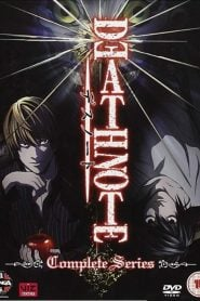 Death Note Bangla Subtitle – ডেথ নোট বাংলা সাবটাইটেল