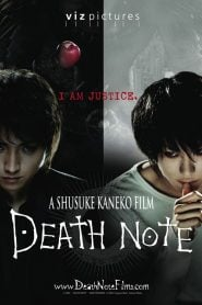 Death Note (2006) Bangla Subtitle – ডেথ নোট বাংলা সাবটাইটেল