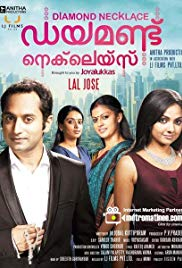 Diamond Necklace (2012) Bangla Subtitle – ডায়মন্ড নেকলেস বাংলা সাবটাইটেল
