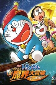 Doraemon the Movie: Nobita's New Great Adventure into the Underworld – The Seven Magicians (2007) Bangla Subtitle