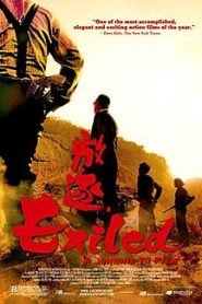 Exiled (2006) Bangla Subtitle – এক্সজাইল বাংলা সাবটাইটেল