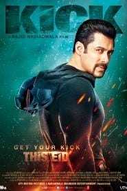 Kick (Hindi) (2014) Bangla Subtitle – কিক (হিন্দি) বাংলা সাবটাইটেল