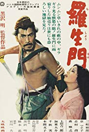 Rashomon (1950) Bangla Subtitle – রাশোমোন বাংলা সাবটাইটেল