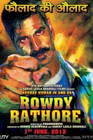 Rowdy Rathore Bangla Subtitle – রাউডি রাথোর বাংলা সাবটাইটেল