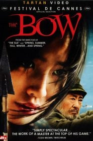 The Bow (2005) Bangla Subtitle –  দ্য বোও বাংলা সাবটাইটেল
