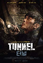 Tunnel (2016) Bangla Subtitle – টানেল বাংলা সাবটাইটেল