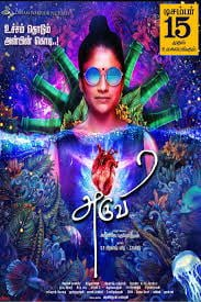 Aruvi (2016) Bangla Subtitle – আরুভি বাংলা সাবটাইটেল