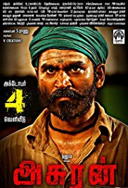 Asuran (2019) Bangla Subtitle – আসুরান বাংলা সাবটাইটেল