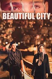 Beautiful City (2004) Bangla Subtitle – বিউটিফুল সিটি বাংলা সাবটাইটেল