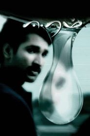 Eeram (2009) Bangla Subtitle – ইরাম বাংলা সাবটাইটেল