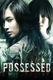 Possessed (2009) Bangla Subtitle – পোজেসড বাংলা সাবটাইটেল