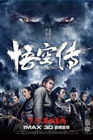 The Tales of Wukong (2017) Bangla Subtitle – দ্য টেলস অফ ওয়ুকং বাংলা সাবটাইটেল