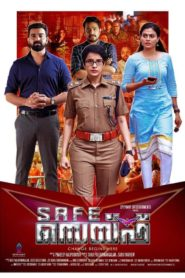 Safe (2019) Bangla Subtitle – সেফ বাংলা সাবটাইটেল