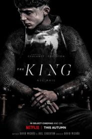 The King (2019) Bangla Subtitle – দ্য কিং বাংলা সাবটাইটেল
