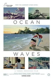 Ocean Waves (1993) Bangla Subtitle – (Umi ga kikoeru)