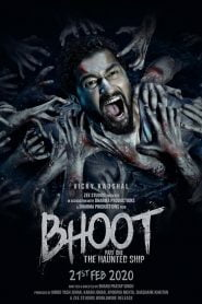Bhoot: Part One – The Haunted Ship (2020) Bangla Subtitle