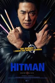 Hitman: Agent Jun (2020) Bangla Subtitle – হিটম্যানঃ এজেন্ট জুন