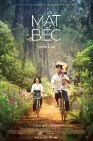 Dreamy Eyes (2019) Bangla Subtitle – (Mat Biec)