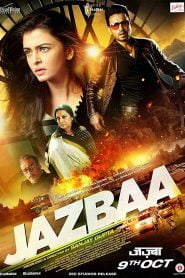 Jazbaa (2015) Bangla Subtitle – জাজবা