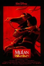 Mulan (1998) Bangla Subtitle – মুলান