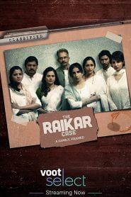 The Raikar Case Bangla Subtitle – দ্য রাইকার কেস