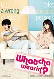 Whatcha Wearin'? (2012) Bangla Subtitle – (Na-eui PS pa-teu-neo)