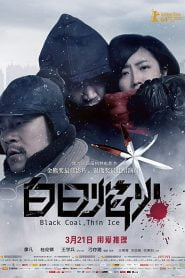 Black Coal, Thin Ice (2014) Bangla Subtitle – (Bai ri yan huo)