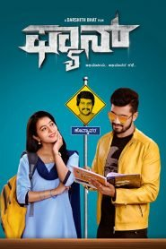 Fan (2019 Kannada Film) Bangla Subtitle – ফ্যান