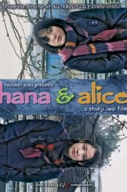 Hana and Alice (2004) Bagnla Subtitile – হানা এন্ড এলিস