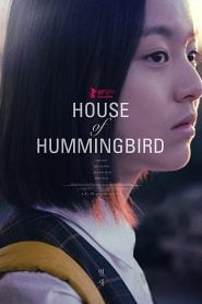 House of Hummingbird (2018) Bangla Subtitle – (Beol sae)