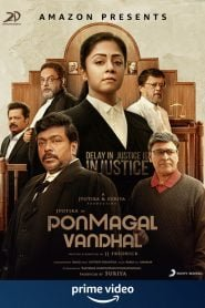 Ponmagal Vandhal (2020) Bangla Subtitle – পন্মাগল ভান্ধাল
