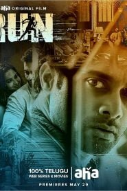 Run (2020) Bangla Subtitle – রান
