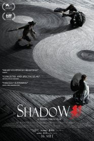Shadow (2018) Bangla Sutitle – (Ying)