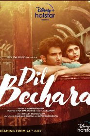 Dil Bechara (2020) Bangla Subtitle – দিল বেচারা