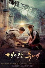 Descendants of the Sun Bangla Subtitle – (Tae-yang-eui hoo-ye)