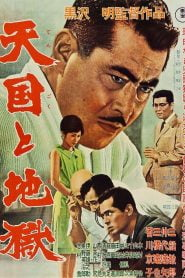 High and Low (1963) Bangla Subtitle – (Tengoku to jigoku)