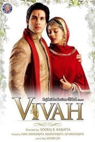 Vivah (2006) Bangla Subtitle – বিবাহ