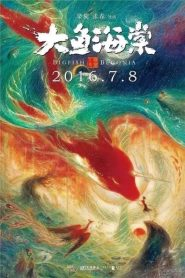 Big Fish & Begonia Bangla Subtitle – (Da Yu Hai Tang)