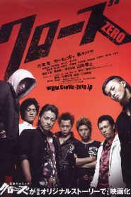 Crows Zero (2007) Bangla Subtitle – (Kurôzu zero)