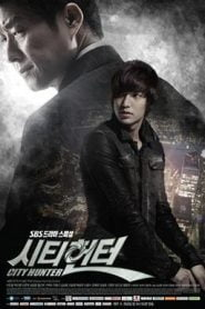 City Hunter Bagnla Subtitle – (Siti hyunteo)