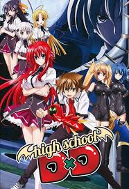 High School DxD Bangla Subtitle – হাই স্কুল ডিএক্সডি