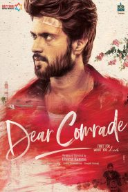 Dear comrade (2019 Telegu Film) Bangla Subtitle – ডিয়ার কমরেড