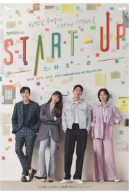 Start-Up Bangla Subtitle – (Seutateueob)