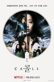 The Call (2020 South Korean film) Bangla Subtitle – (Call)