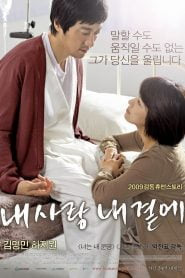 Closer to Heaven (2009) Bangla Subtitle – (Nae sa-rang nae gyeol-ae)
