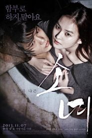 Steel Cold Winter (2013) Bagnla Subtitle – (Sonyeo)